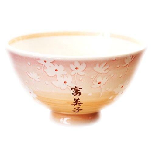 名前入りお茶碗を還暦祝いにプレゼント