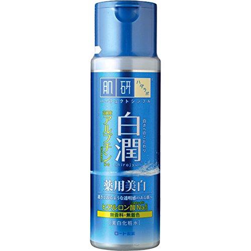 肌研(ハダラボ) 白潤 薬用美白化粧水 170mL【医薬部外品】