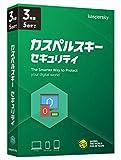カスペルスキー セキュリティ (最新版) | 3年 5台版 | パッケージ版 | Windows/Mac/Android対応