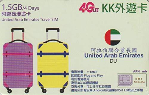【KK】UAE アラブ首長国連邦 4G-LTE(3G,2G) 4日間 データ通信 1.5GB SIMカード 外遊カード