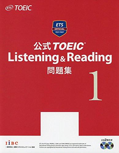 「toeic 問題集」の画像検索結果