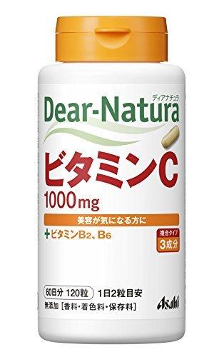 アサヒグループ食品 ディアナチュラ ビタミンC 60日分(120粒)