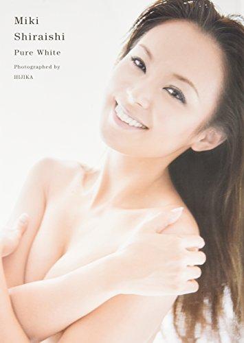 白石みき写真集『Pure White』