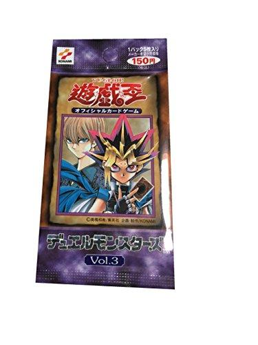 遊戯王 デュエルモンスターズ Vol.3 絶版 BOX