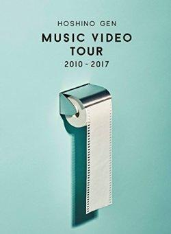 Music Video Tour 2010-2017 (Blu-ray)