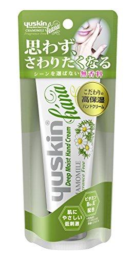 ユースキン ハナ ハンドクリーム 無香料 50g (高保湿 低刺激 ハンドクリーム)