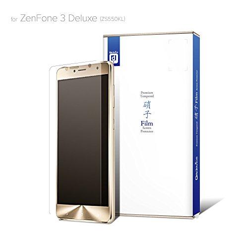 on-device ZenFone 3 Deluxe 5.5インチ ZS550KL対応 ガラスフィルム 国産ガラス採用 液晶保護フィルム 厚さ0.33mm 2.5D 硬度9H ラウンドエッジ加工 ASUS エイスース 【国内正規流通品】