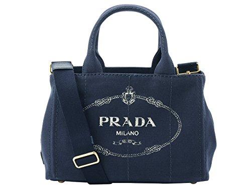 人気ブランドPRADAのバッグを女性にプレゼント