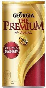 コカ・コーラ ジョージア・ザ・プレミアム 185g缶×30本