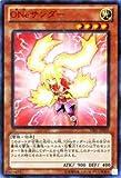 遊戯王カード 【ONeサンダー】【ウルトラ】 VE07-JP003-UR