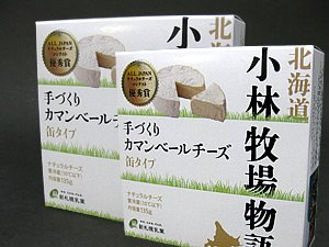 手づくり カマンベールチーズ 缶タイプ 135g×2箱 ちーず 白かびチーズ (北海道小林牧場物語)