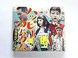ハッピーカムカム~ベスト・アルバム~