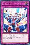 遊戯王カード 【ジェム・エンハンス】 DTC3-JP089-R ≪クロニクル3 破滅の章 収録≫