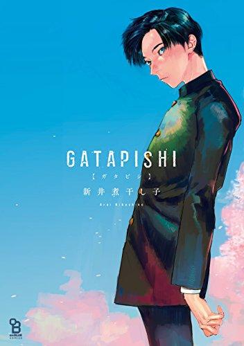 GATAPISHI (on BLUEコミックス)