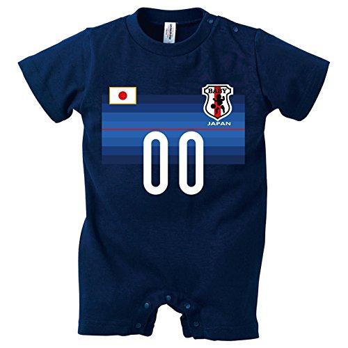名前も入れる事が出来る日本代表のベビー服