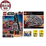 【Cyber Monday 記念発売】レゴ (LEGO) スター・ウォーズ ダース・ベイダーの城 プレミアムセット