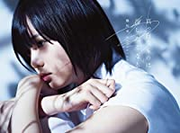 【Amazon.co.jp限定】欅坂46 1stアルバム Type-A(DVD付)(コースター(TYPE A)付)