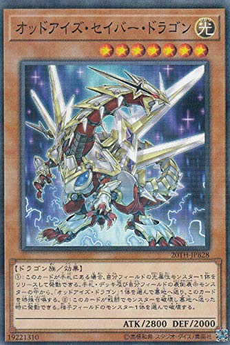 オッドアイズ・セイバー・ドラゴン パラレル 遊戯王 20th ANNIVERSARY DUELIST BOX 20th-jpb28