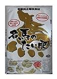 上田林業 名馬のたい肥 厳選された安心・安全の高品質 40L