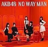 54th Single「NO WAY MAN」 TypeA  初回限定盤