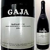 ガヤ バルバレスコ 1994 赤 750ml(イタリア・ワイン) GAJA Barbaresco DOCG