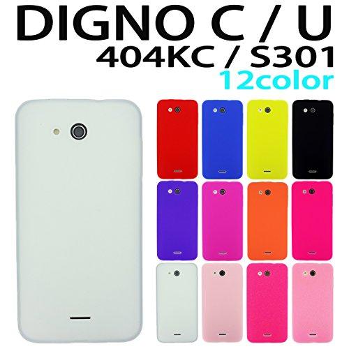 DIGNO C / U 404KC / S301 softbank / Y!mobile 用 オリジナル シリコンケース (全12色) クリア半透明  DIGNOC / DIGNOU ディグノC / ディグノU 404KC / S301 ケース カバー 404KC / S301 DIGNOC / DIGNOU