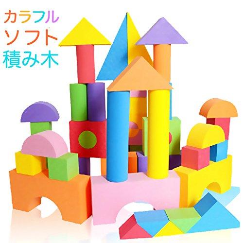 積み木は知育可能なおもちゃでプレゼントして喜ばれるギフト
