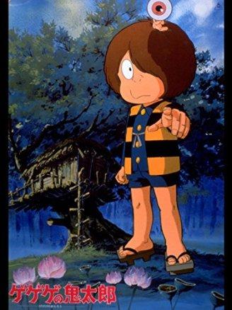 ゲゲゲの鬼太郎ゲゲゲの鬼太郎(1985年)