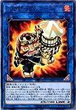 遊戯王/第10期/04弾/FLOD-JP051 小法師ヒダルマー R
