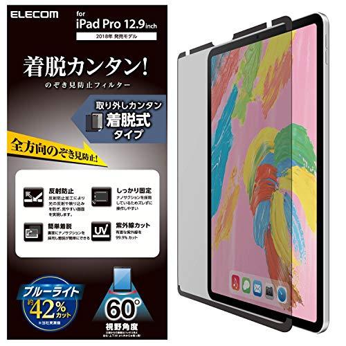 エレコム iPad Pro 12.9 (2018) フィルム ナノサクション 360度 TB-A18LFLNSPF4