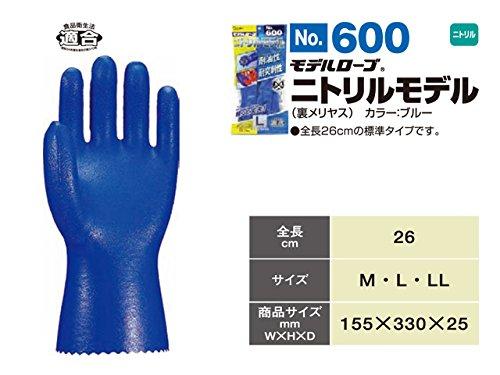 作業用ゴム手袋【エステーモデルローブNo.600 二トリルモデル】※10双セット (Lサイズ)