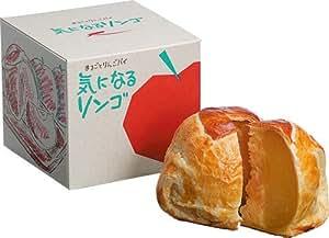 気になるリンゴ(1個) | ケーキ・洋菓子 通販