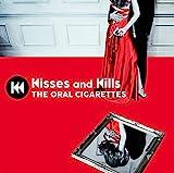 Kisses and Kills 通常盤