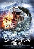 ザ・アイス [DVD]