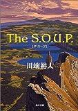 The S.O.U.P. (角川文庫)