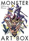 YU-GI-OH! OCG 20th ANNIVERSARY MONSTER ART BOX (愛蔵版 コミックス)