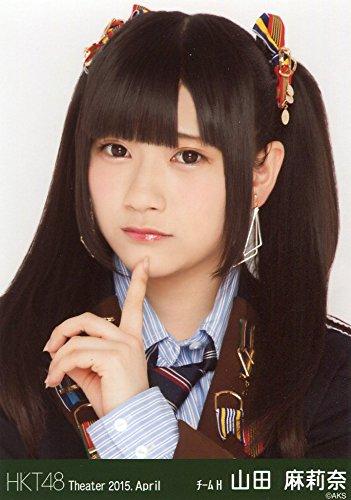 HKT48 公式生写真 Theater 2015.April 月別04月 【山田麻莉奈】