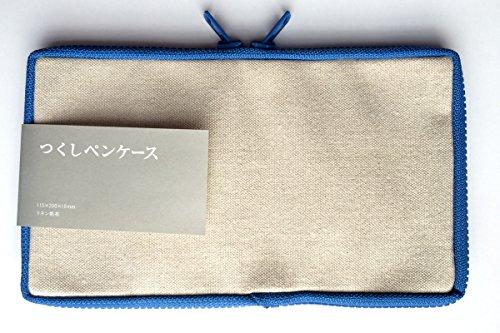 つくしペンケース (青)