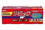【第2類医薬品】アースレッドW 12-16畳用 20g×3