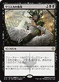 【シングルカード】XLN)[JPN]ヴラスカの侮辱/黒/R/129/279