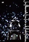 JIN AKANISHI LIVE TOUR 2016~Audio Fashion Special~in MAKUHARI(DVD)