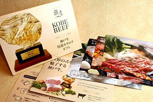 神戸牛のカタログギフトは50代の女性が喜ぶプレゼント