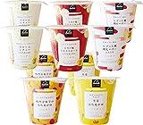 今第注目の「もち麦」使用!「スープ イン もち麦ごはん shi meal (シミール) 」10個 (5種 各2個 アソートセット)