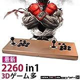 Whatsko 最新 2260 in 1 パンドラボックス 7S 家庭用アーケードゲーム機 薄型格闘金属製 トーナメントレバー機[英語版]