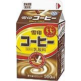 [冷蔵] 雪印メグミルク 雪印コーヒー500mlX10本