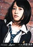 AKB48 公式生写真 劇場盤 Beginner Ver. 【前田敦子】