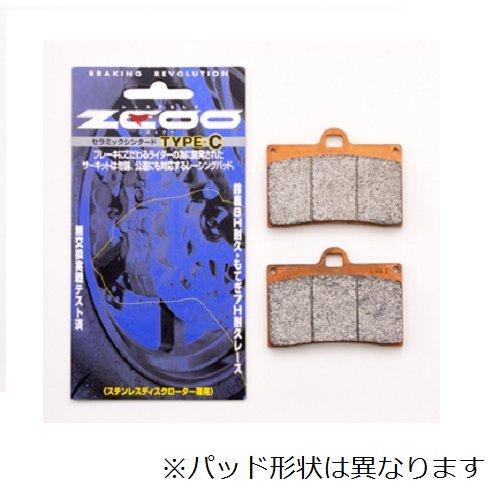 ZCOO ( ジクー ) バイク用 ブレーキパッド タイプC カワサキ ZX10R (16) カワサキ NINJA H2 / H2R (15)等 Z...