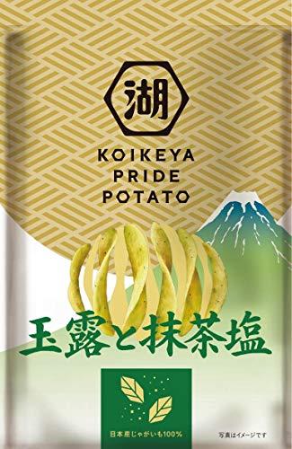 湖池屋 KOIKEYA PRIDEPOTATO玉露と抹茶塩 60g ×12袋