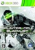 スプリンターセル ブラックリスト - Xbox360