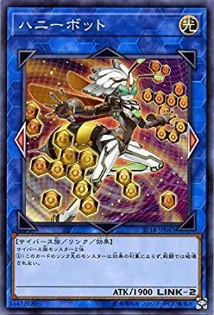 遊戯王/第10期/スターターデッキ/ST18-JP043 ハニーボット